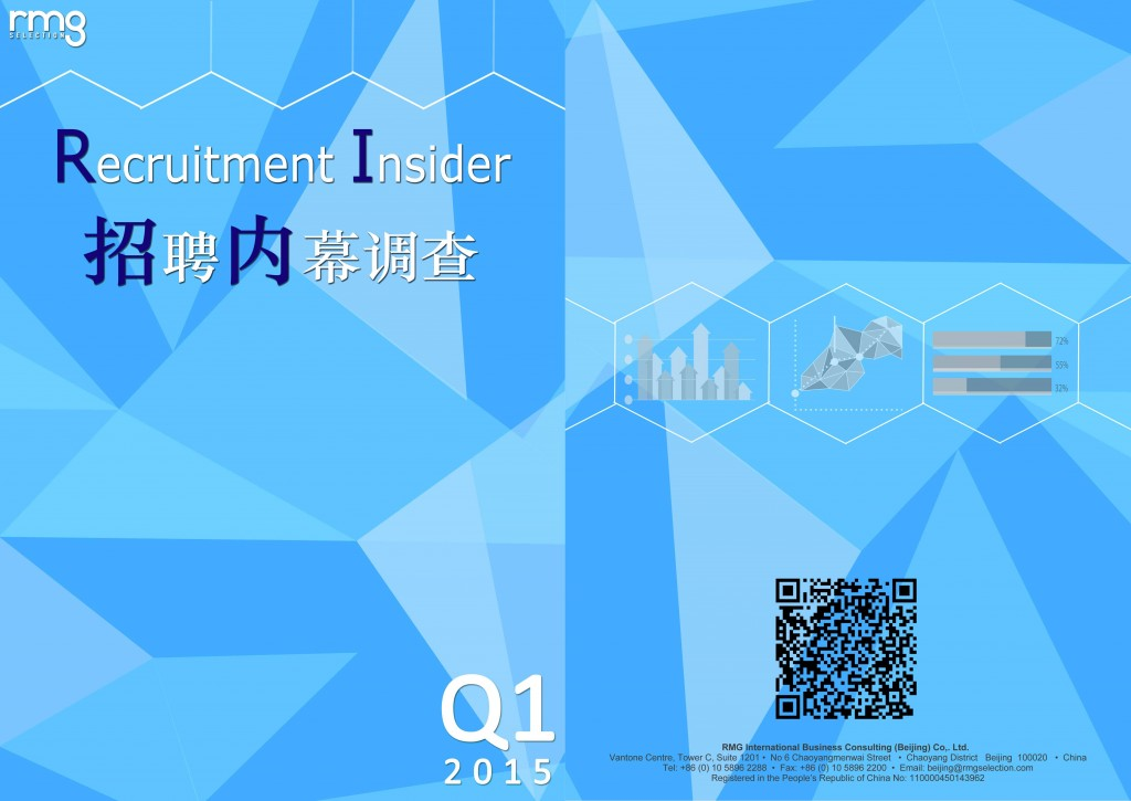 Recruitment Insider Cover