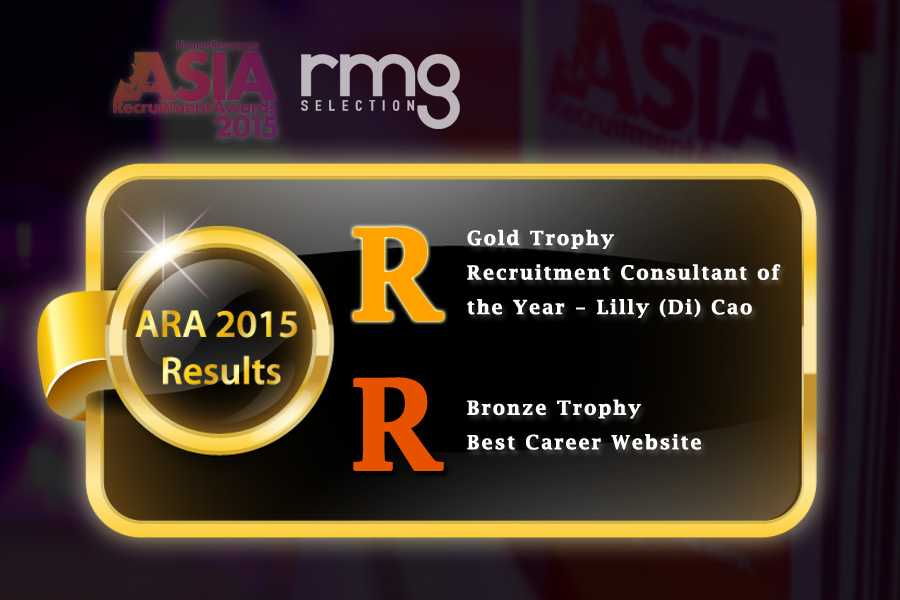 RMG Selection is winner of 2015 Aisa Recruitment Awards